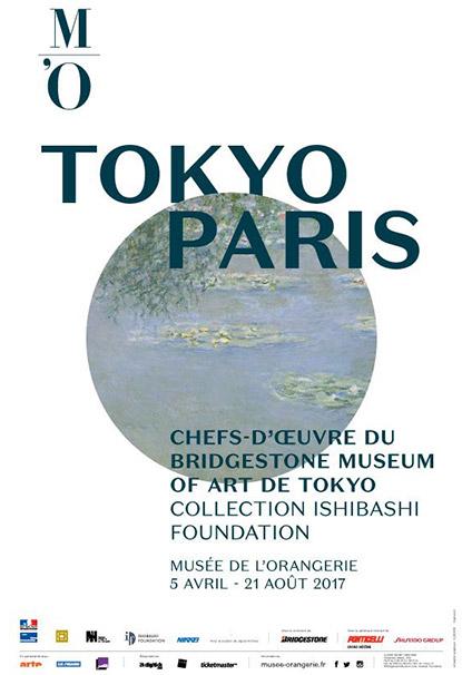 MUSEUM OF ART DE TOKYO