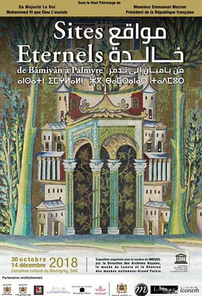 Exposition Sites Éternels au Complexe Culturel du Bouregreg à Salé (Maroc)