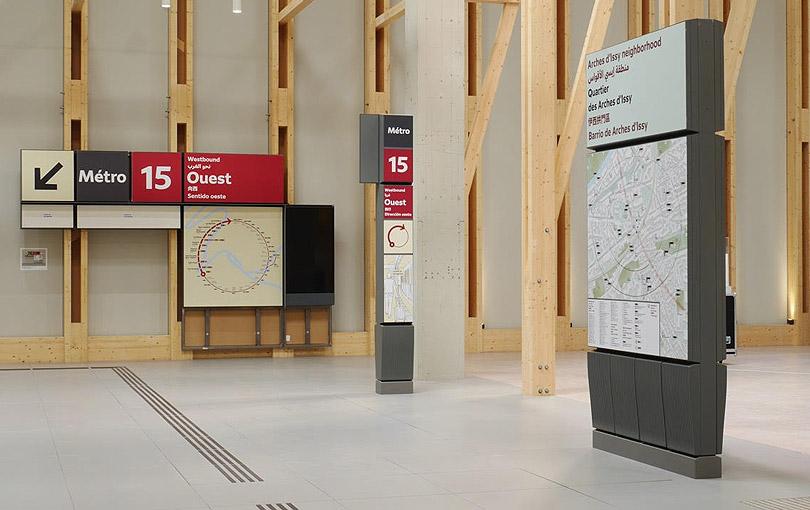 Exposition La Fabrique Du Métro au VALAD Parc des Docks à Saint-Ouen