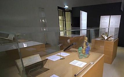 Exposition Magiques Licornes au Musée de Cluny à Paris