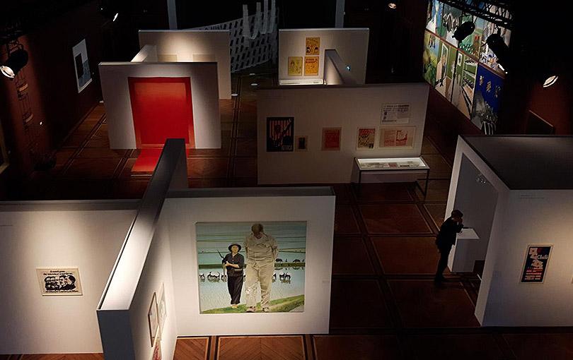 Exposition Images En Lutte aux Beaux-Arts de Paris