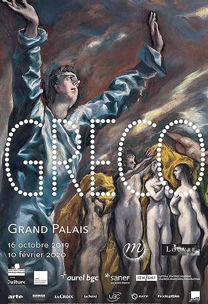 Exposition Greco au Grand Palais à Paris