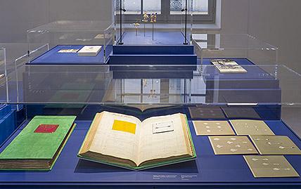 """Exposition """"Brillantes Écritures"""" à la Maison Chaumet à Paris"""